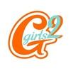 Girls²(オフィシャル)