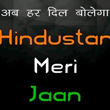 Indian_Aarmy_lovers