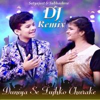 Duniya Se Tujhko Churake - DJ Remix TikTok